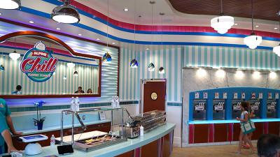 alpine chill frozen yogurt shop by Mindful Design COnsulting