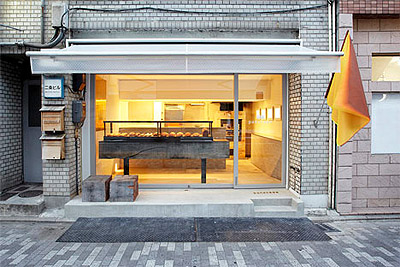 Bakery Store Front Bakery Shop Front