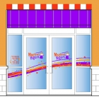 Magical Yogurt Frozen Yogurt Store Window Graphics