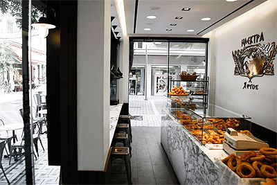 Bakery Shop Design