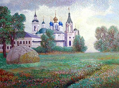Serguei Iourov Rostov Painting Watercolor