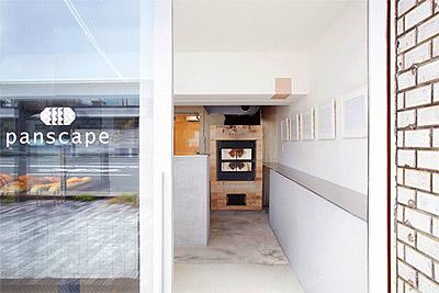 Bakery Design Doors
