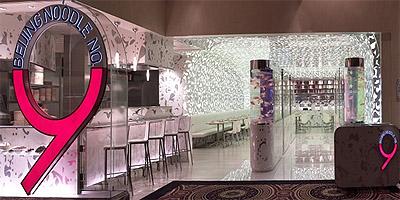 Dreamy Noodle Restaurant Interior Design In Las Vegas U2013 Commercial Interior  Design News