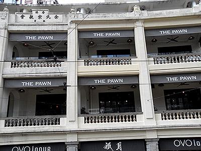 Hong Kong Building Facade Design