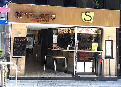 Cafe Interior Design Hong Kong