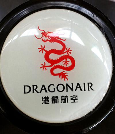 Dragon Air Logo