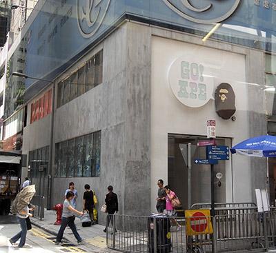 Store Branding Hong Kong