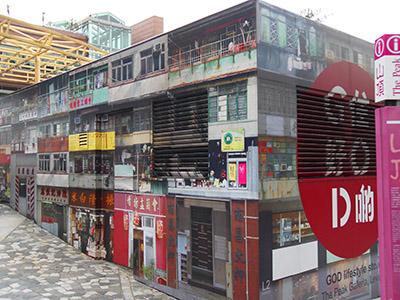 Hong Kong Store Front Design