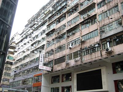residential vs commercial design hong kong