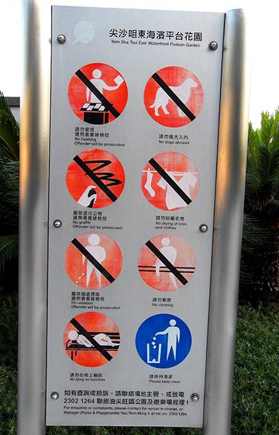 Funny Signage Hong Kong Park