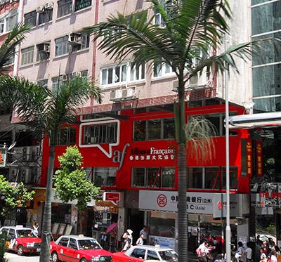 Store Front Design Hong Kong