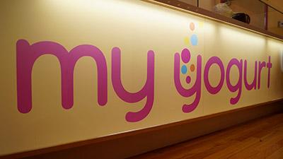 my yogurt store interior design