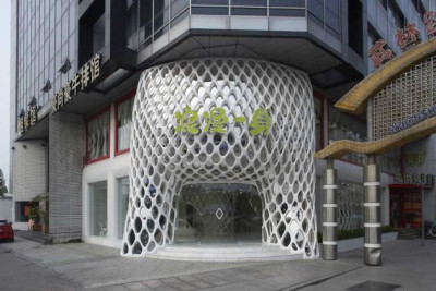 White Net Store Entrance