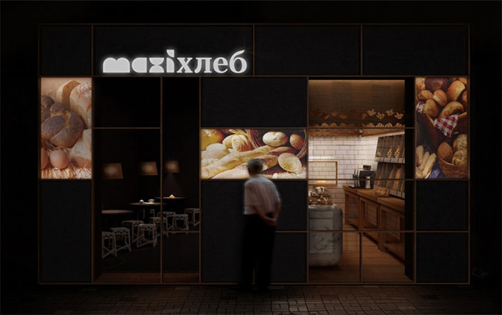 Russian-Bakery-Entrance
