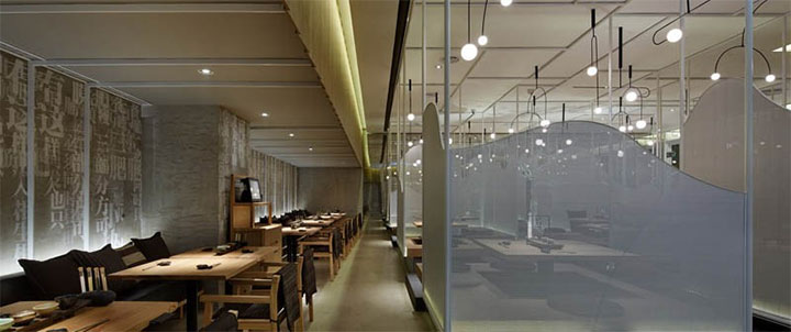 Fog-Restaurant-Traditional-Seating