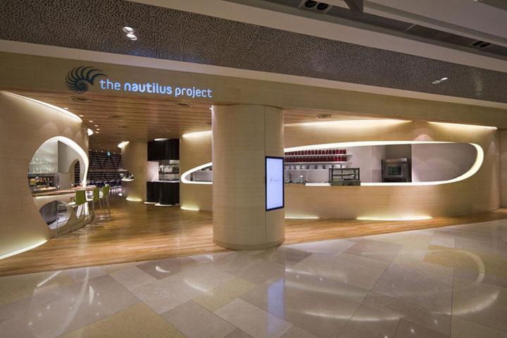 Nautilus-Project-Entrance
