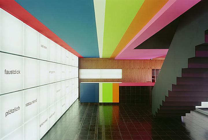 colorful-office-design-reception-area