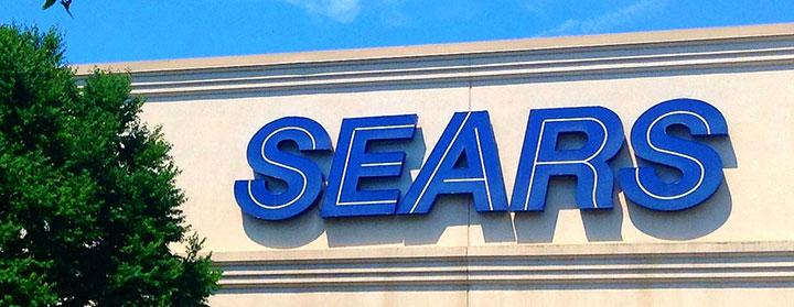 Old Sears logo before business rebranding
