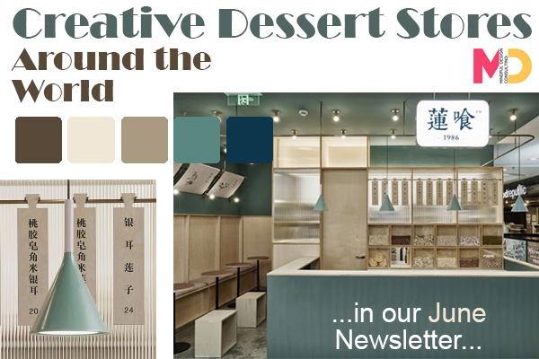 Mindful Design Newsletters Commercial Interior Design News Cool Interior Design Newsletter